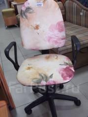 Кресла компьютерные.