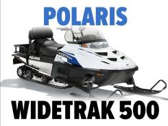 Polaris Widetrak 500 LX. исправен, есть птс, без пробега. Под заказ