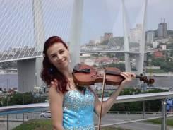 Подарок на день рождения. Скрипка во Владивостоке!
