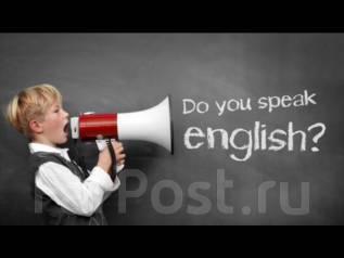 Английский язык для детей с 3,5 лет!