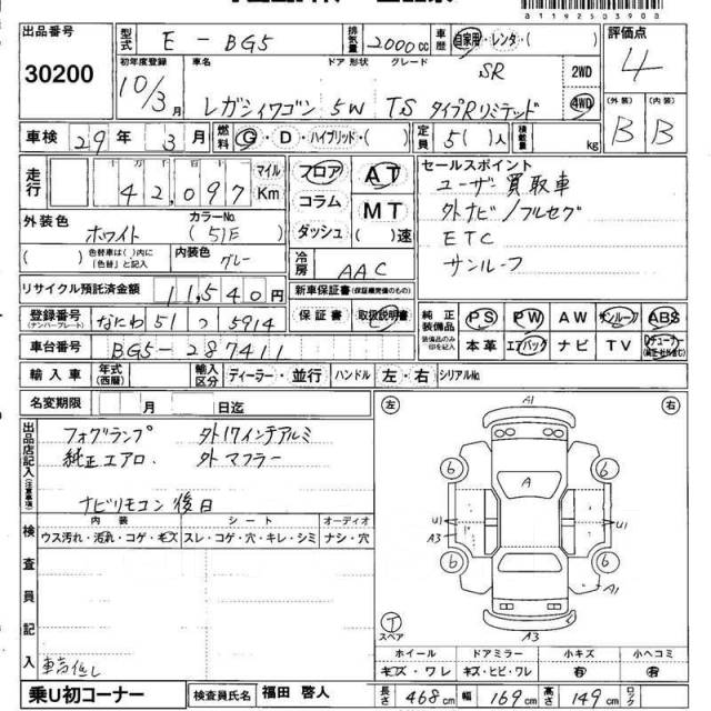 Корпус воздушного фильтра. Subaru Forester, SF5, SF9, SG5 Subaru Impreza, GC1, GC4, GC6, GC8, GC8LD, GD2, GD3, GD9, GDC, GDD, GF1, GF3, GF4, GF6, GF8...