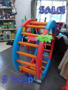 Детское оборуд Лесенка пластик 126*50