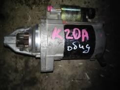 Стартер. Honda Stream, RN3, RN1 Двигатель K20A