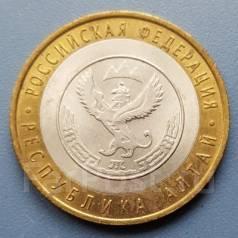 10 рублей республика алтай 2006 цена сигизмунд 2 август