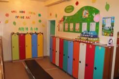 Воспитатель детского сада. Воспитатель в детский сад 159. Детский сад 159. Улица Некрасовская 98а