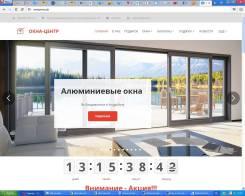 Ателье готовых сайтов - сайты от 700 р.