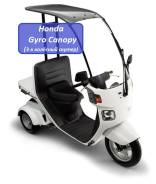 Honda Gyro Canopy. 49 куб. см., исправен, без птс, без пробега. Под заказ