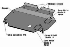 Защита картера и КПП Hyundai Verna, V-1,4 2006-2010