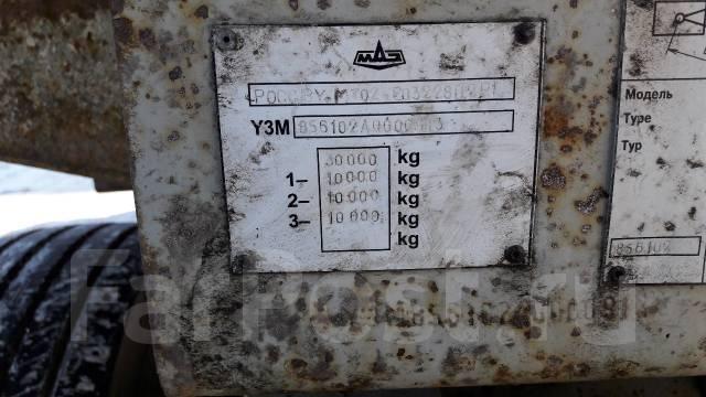 МАЗ 856102-010. Прицеп маз 30т., 30 000 кг.
