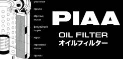 Фильтр масляный. Mitsubishi: Galant, Galant Fortis, Pajero iO, Starion, Eclipse, Mirage, Chariot, Eterna, Bravo, Lancer Evolution, Aspire, Delica, Din...