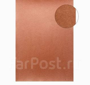 "Бумага для творчества фактурная ""Тёмное золото"" формат А4 120 г/м"