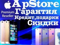 iPhone 7,6s, SE,6,6+,5s Кредит/Гарантия Магазина Кредит Доставка