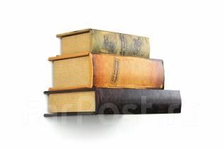 Полка-невидимка для книг. Оригинальный подарок