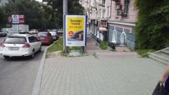 Продам рекламные конструкции