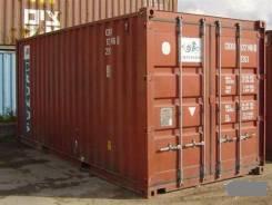 Куплю контейнер 20 футовый