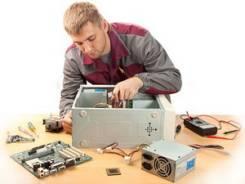 Ремонт компьютеров на дому - Бизнес под ключ.