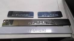 Накладка на порог. Hyundai Creta