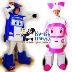 Робокары Поли и Эмбер (аниматор/персонаж/актер) на детский праздник