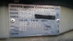 Toyota Passo. 30 G