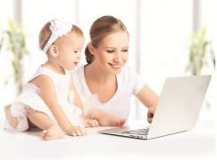 Доступный заработок для мамочек в декрете и активных домохозяек.
