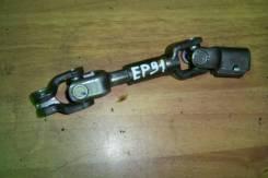 Карданчик рулевой. Toyota Starlet, EP91, EP90, NP90, EP95 Двигатели: 4EFTE, 1N, 4EFE, 2E