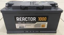 Akom Reactor. 100 А.ч., левое крепление, производство Россия