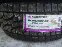 Nexen Roadian A/T. Грязь AT, 2016 год, без износа, 1 шт