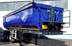 MEGA MNW 2. «Standart» 28 куб. м., 20 000 кг.