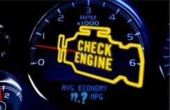 Диагностика вашего автомобиля, Выезд 24 часа