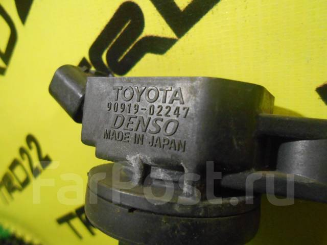 Катушка зажигания. Toyota: Matrix, Allion, Voxy, Corolla Runx, Opa, Aurion, Premio, Mark X, Corolla Fielder, Blade, Land Cruiser Prado, Porte, Camry...
