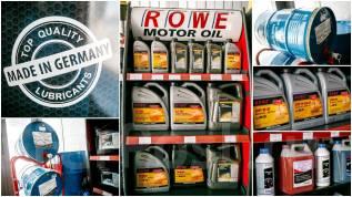 ROWE немецкие моторные, трансмиссионные масла , присадки, автохимия.
