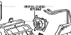 Сервопривод заслонок печки. Toyota Windom, MCV30 Toyota Camry, MCV30, ACV35, ACV31, ACV30 Двигатели: 1MZFE, 2AZFE, 1AZFE