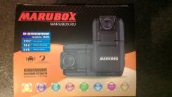 Marubox M200