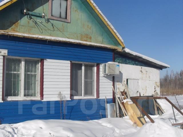 г хабаровск продажа домов купить дом или купить можете