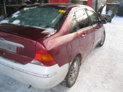 Пыльник (тормозная) Ford Focus 1