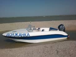 Нептун. Год: 2008 год, длина 4,50м., двигатель подвесной, 60,00л.с., бензин