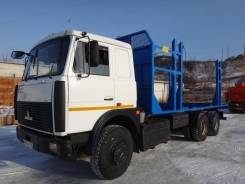 МАЗ 551608-236. Продажа маз 551608 236 в Красноярске, 14 866 куб. см., 19 000 кг.
