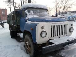 ГАЗ 53-12. Газ-5312 Бортовой, 4 250 куб. см., 4 500 кг.