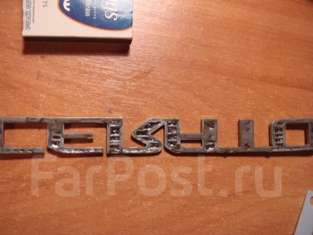 Эмблема. Kia Cerato, TD Двигатели: G4KD, G4FC