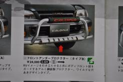 Дуга. Toyota Caldina, ST195, ST191 Двигатели: 3SGE, 3SFE