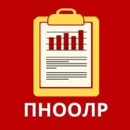 Проект Пноолр Екатеринбург