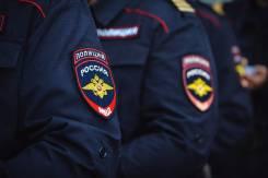 Полицейский. ОБОиКПиО УМВД России по г. Хабаровску. Улица Карла Маркса 199б