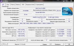 Samsung R540. диск 80 Гб, WiFi, Bluetooth, аккумулятор на 1 ч.