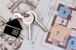Продать квартиру быстро и на выгодных условиях