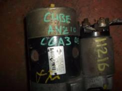 Стартер. Nissan Cube, ANZ10 Двигатель CGA3DE