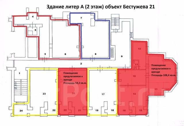 Офисные помещения, аренда, Бестужева 21 во Владивостоке. 54 кв.м., улица Бестужева 21, р-н Эгершельд. План помещения