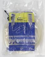 Гидроуровень, L 20 м, D 8 мм, со шкалой// СИБРТЕХ Россия