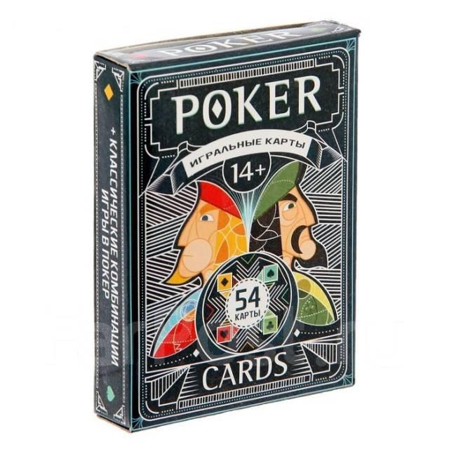 Покер.