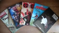 Комиксы Deadpool (Дэдпул)