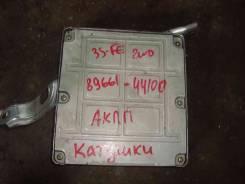 Блок управления ДВС Toyota Ipsum, Gaia